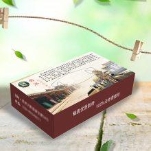 昆明纸巾生产配送公司 欢迎来电 春城纸巾厂供应