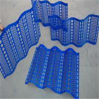 防风抑尘网 蓝色防风板 钢板挡风网