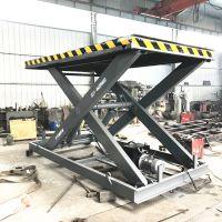 专业定制固定式升降机 1吨剪叉式升降平台 电动升降简易货梯