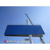 阳泉高速路国道两边单立柱制作货发全国