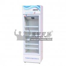 药品冷藏阴凉柜直销-展艺兄弟商用电器定制-药品冷藏阴凉柜