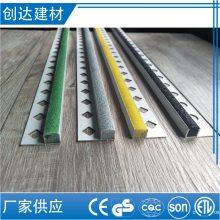 武汉哪个市场有卖金刚砂防滑条图片
