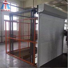 航天 链条式升降机 信阳工厂载货升降机 2吨电动货梯 大吨位电动货梯 按需定制