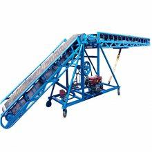 移动式河沙输送机 加工定做装车输送机 9米长肥料输送机qk