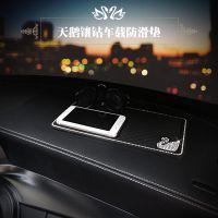 BRS汽车防滑垫天鹅镶钻车用摆件手机防滑垫大号中控台内饰香水置