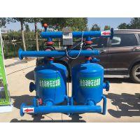 农业节水灌溉全自动反冲洗砂石过滤器组 自动反冲洗过滤器家庭园艺