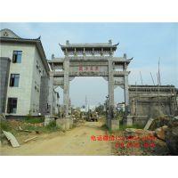 丽江村口石牌坊生产厂家