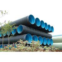 北京HDPE双壁波纹管-北京双壁波纹管生产厂家 北京PVC排水管批发