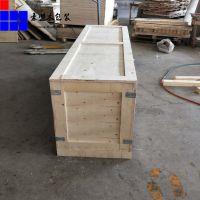熏蒸木箱出口定制可拆卸厂家直销胶合板包装箱