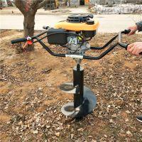 大功率小型汽油地钻机 植树造林单双人手提式挖坑机