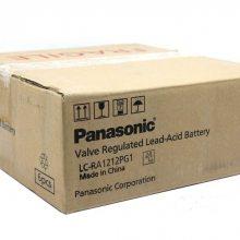 沈阳松下蓄电池LC-P1212ST松下蓄电池12V12AH阀控式免维护蓄电池