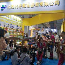 第22届北京国际幼教展