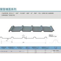 彩钢压型板YX30-245-980_墙面用建筑彩钢板_上海新之杰