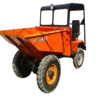 小型四轮电启动翻斗车 混泥土燃油助力多用途前翻斗车