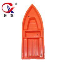 厂家直销PE塑料船 3.6米冲锋舟滚塑容器养殖鱼船观光船 江苏林辉规格全