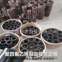 聚四氟乙烯PTFE增强改性填充碳纤维模压管 模压棒 高负载 耐磨型