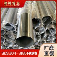 316不锈钢管厂家159x4规格齐全 无砂眼159x3