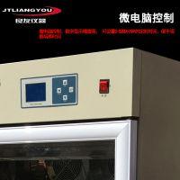 SPX系列經濟型智能恒溫生化培養箱