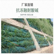 40cm生态袋在西藏公路护坡的码放方法