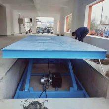 兴华东泰机械厂家直销移动登车桥 固定装卸货平台