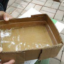 湖北外墙透明防水胶生产厂家批发代理招商中 外墙防水 透明防水胶