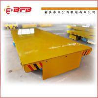 鞍山58吨河南新乡平板车 拖电缆平板车 高速轨道平车生产制造