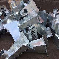 专业生产漏斗 钢制排水漏斗 87型钢制雨水斗 虹吸雨水斗