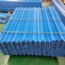 濟南多波式收水器PVC_BO型含附件_11片或10片 華強優推