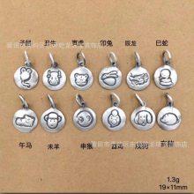 儿童s990纯银卡通十二生肖实心圆牌吊坠DIY手链泰银配件串珠挂件