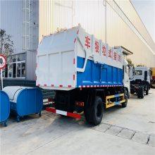 国六小区压缩垃圾车报价 蓝牌小型挂桶垃圾车 后装挂桶压缩垃圾车质量