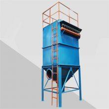 面粉厂专用除尘器沈阳布袋除尘器 锅炉袋式除尘器 工业车间集尘设备