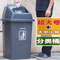 邮塑料垃圾桶大号正方形垃圾桶带盖环卫桶餐饮垃圾箱商用餐厅饭店