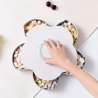 花样旋转糖果盒二代婚庆喜糖盒 创意分格干果盘零食瓜子盘