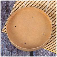 己米生活厂家生产一次性牛皮纸杯 外卖纸碗外卖打包盒汤杯汤碗定制logo 打包碗来图订做设计