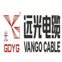 广东远光电缆实业有限公司