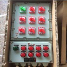 防爆电源插座箱 防爆接线箱 防爆电机起动器防爆启动器