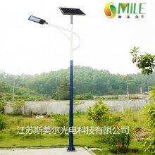 青海海西LED太阳能路灯价格路灯厂家批发