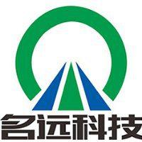 西安名远数码科技有限公司