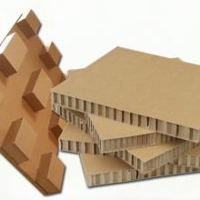 光明纸卡板厂家 公明纸栈板批发 松岗纸托盘 奇昌 B001
