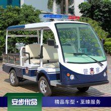 安步优品ABLQF090蓝白色两排座带货斗电动巡逻车 五座带货斗电动巡逻车