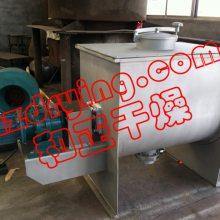 砂浆干粉搅拌机 不锈钢螺带式混合设备 无残留饲料粉拌料机