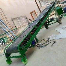 360 °旋转式输送机 水泥卸车皮带输送机 箱装茶叶装卸皮带机