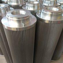 销售0063DN025BH4HC/-V液压油滤芯做工精细