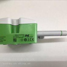 奥地利E+E温湿度变送器EE160-HTX3XPAB/1AN1M -40-60度包邮