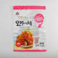食品包装袋设计厂家 定制食品袋 12丝面食包装袋