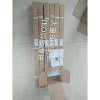 IKO原装*** ML9BCS 碳素钢直线导轨365bet有app么_365bet官网是哪个_365bet盘口注册 大量现货