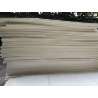 厂家各种弹力EVA泡棉材质 EVA泡棉卷材片材分切加工