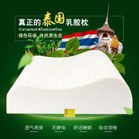 批发泰国原装进口ku Latex乳胶枕 高低平滑防打鼾成人枕头