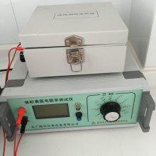 体积电阻率表面电阻率测试仪best-121