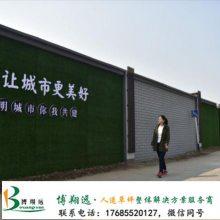公司百业哪家质量好-资阳园林景观-围挡v公司网南京我们室内设计工程?图片